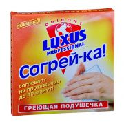 Luxus Professional Подушка греющая Согрей-ка.